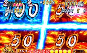 【押忍!番長3】サラリーマン番長!鏡AT(頂RUSH)カカカカモーン!!